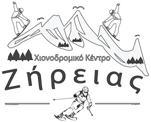 Ziria-of-Corinth-Ski-Center logo