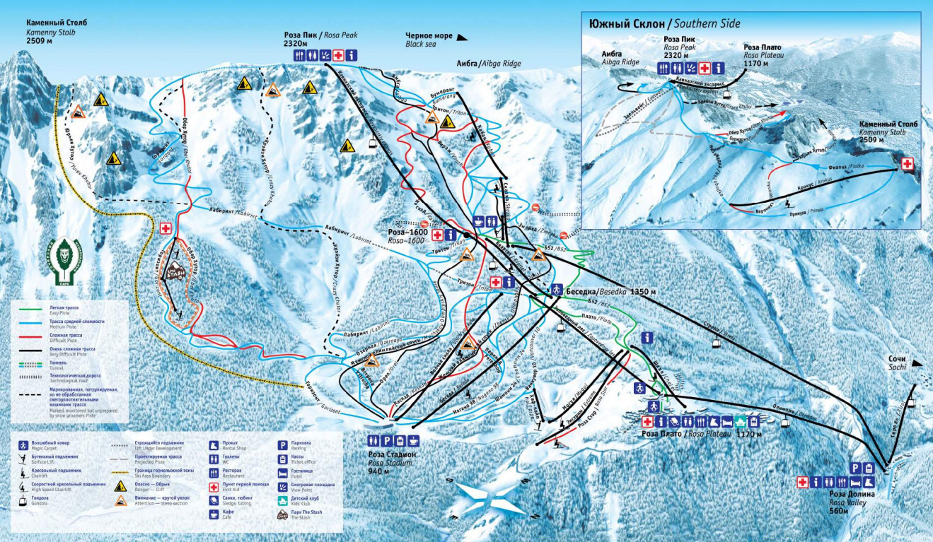 Rosa Khutor Piste / Trail Map