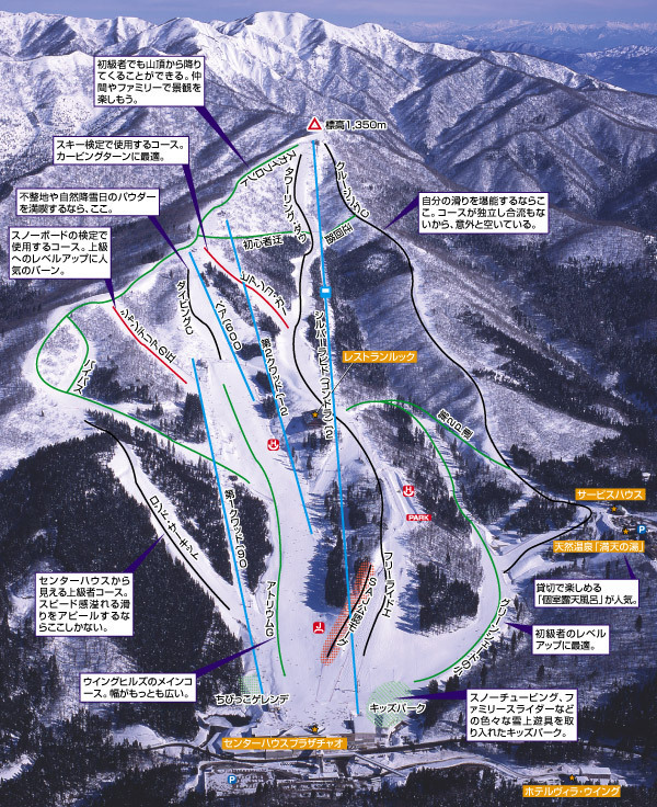 Winghills Shirotori Resort Piste / Trail Map